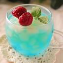 青い毒リンゴ