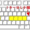 【ニッチだが便利】日本語配列だけど横長のENTERキーのキーボード4製品を紹介【ホームポジションから崩れにくい】