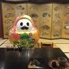 3歳息子を連れて富山の「デザインあ展」に泊まりで行ってきた!関西からの交通や宿泊、見所まとめ(後編)