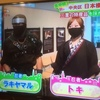 忍者がTVメディア出演!TOKYO MX TV 「ひるキュン!」