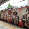 大河ドラマ『麒麟が来る』のラッピング電車に乗って日吉大社へ
