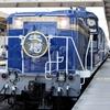 東武鉄道の「DE10北斗星カラーデビュー記念列車」|北斗星カラーのDLが復活