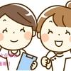 【育児】看護師が育児と仕事の両立ができる職場!