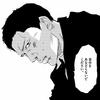 愛沢と豚塚のらーめん抗争が決着!「らーめん滑皮さん」第3巻のあらすじ