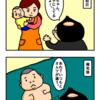 【生後10ヶ月】保育園
