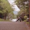 Photo No.185
