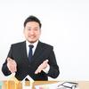 不動産営業で働くためにはどうすればいいの?必要なスキルや就職する方法を紹介