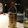 グランドハイアット台北レストランで紹興酒飲み完全な二日酔いです。