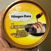 ハーゲンダッツ ジャポネ バニラ&きなこ黒蜜 濃厚仕立て 食べてみました。
