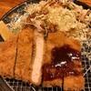 新宿の定食屋さんのコスパが素敵だった🐷✨✨