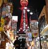 大阪に赤信号が灯った裏で、多目的トイレ不倫の人が会見してた