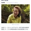 アカデミー賞助演女優賞に輝いたユン・ヨジョンさんがカッコイイ件についての巻