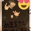 藤木愛|アキシブProject 113本目LIVE(2020/1/7)