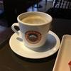 サンマルク ほうじ茶ラテ