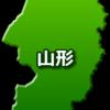 【サンムーン】47都道府県ご当地名物統一パ~山形県~