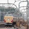 #023 国鉄特急色の臨時列車(2016.10.22)