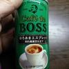 Cafe de  BOSS      エスプレッソ