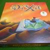 DiXit(ディクシット) ボードゲーム