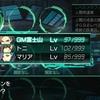 【Fujitter14】メタルマックスゼノ72時間目で周回前準備!レベルメタフィン999上限と土星クラゲ乱獲で戦車改造話