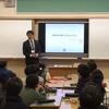 京都教育大学附属桃山小学校 授業レポート No.3(2018年3月8日)
