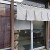 開成町 万福食堂 水曜日は餃子が100円です
