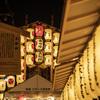 祇園祭の後祭@2019