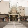 柳ケ瀬商店街の近代史(2000年~2019年)