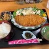 1/26昼食・てんだ花(与那国町)
