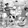 (20180307)ダンゲロス1969 第1話 白き襲撃