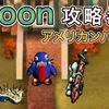 『moon』攻略日記7(アメリカンハウス)【Switch】
