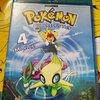 ポケモンの北米版Blu-ray(MIRAMAX)を購入しました。セレビィ北米版と日本版の違い紹介