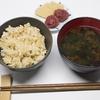 「一汁一菜」はおひとりさまにマッチした食事スタイル