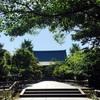京都 智積院ガイド