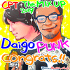 CPTプレミア The MIXUP 2019!ウメハラ vs PUNK GG!