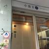 台南5 街歩き写真とホステル