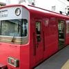 東岡崎まで電車さんぽ - 2018年5月むいか