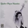 暑い日の夜はマンボ Cal Tjader / Tjader Plays Mambo 涼しげなヴィブラフォンによる演奏