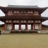 超有名歴史スポットなのに建設途中? 平城京跡:撮影スポット 奈良県