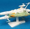 バンダイ メカコレクションNo.06 ラスコー級宇宙巡洋艦