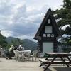 高尾山 いろはの森コース 健康登山について(6月21日)放送予定