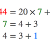 センター試験2018 数学Ⅰ・数学A 第4問