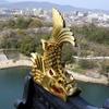 大阪-名古屋の移動に関する研究