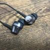 【イヤホン】audio-technica ATH-CKR50 国産ハイコスパイヤホンをレビュー