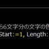 【Excel VBA学習 #30】セル内の一部だけ色を設定する