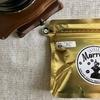 【実食レビュー】コーヒーの王様・最高峰のブルーマウンテンNO.1の豆で、おうちカフェをグレードアップ