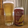 【DHCビール】LAGER BEER