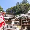4月のA4カレンダーは世界遺産!湯の峰温泉つぼ湯DE平安衣装♪