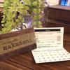 【名刺ショップカード作成】サロン高級感デザインメンバーズカード・スタンプカード満載