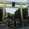 遅い初詣 金神社