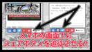 【はてなブログ】シェアボタンをスマホページの下に追従させるカスタマイズ